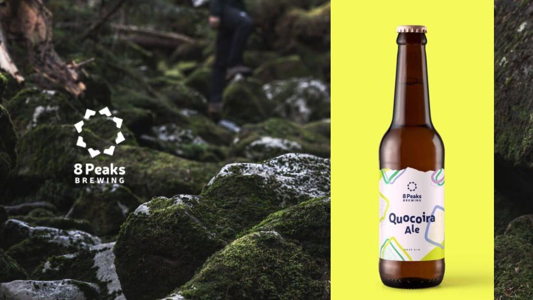 """ポイント10倍&地ビール付き★八ヶ岳麓のクラフトビール""""8peaks""""で乾杯★1泊朝食付"""